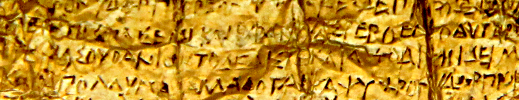Writing in Greek on gold leaf