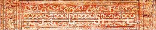 Burmese writing in pattern