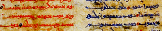 Old Turkik Handwriting (Manichean Sermon)
